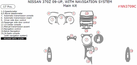 2009-2018 Nissan 370Z Main Dash Trim Kit, w/ Navigation
