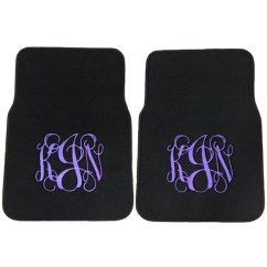 Rocking Chair For Nursery Hanging Geelong Personalized Car Mats, Monogrammed Custom Floor Mats -