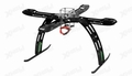 The hottest and latest in RC Drones, Quadcopters and