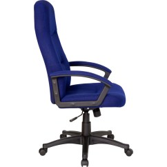 Navy Office Chair Plastic Dining Room Covers High Back Blue Fabric Executive Swivel