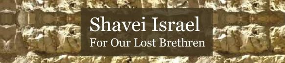 Shavei Israel 63