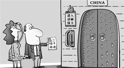 中国放宽绿卡申请!8月起海外华人爽了