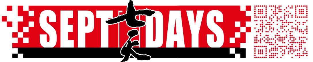 七天 SEPT DAYS
