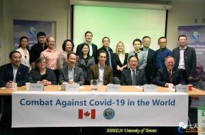 共抗新冠肺炎论坛在多伦多成功举办