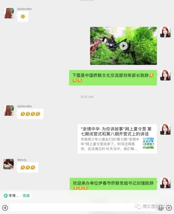 D:\我的资料库\Documents\WeChat Files\wxid_v1wh7ifduqf622\FileStorage\Temp\3aad66d7d5fefa0f4badb76491a17607.jpg