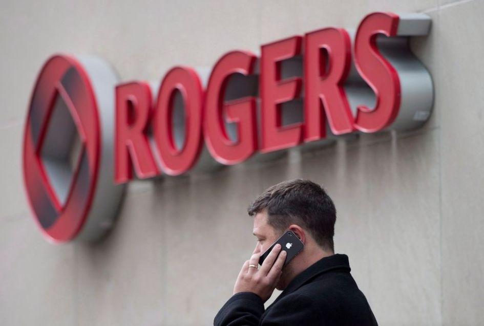 La cause d'une panne de services sans fil de Rogers reste incertaine |  Affaires | La Tribune - Sherbrooke