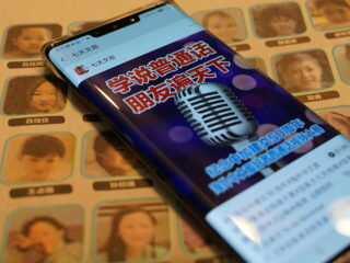 学说普通话 朋友遍天下  纪念加中建交50周年海外中文爱好者普通话视频大赛取得圆满成功