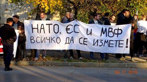 България в НАТО: Националната катастрофа като цивилизационен избор