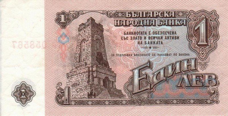 Каква е истината за външния дълг на България