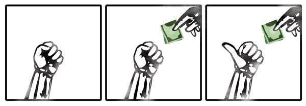 """Чуждестранното финансиране и """"гражданското общество"""""""