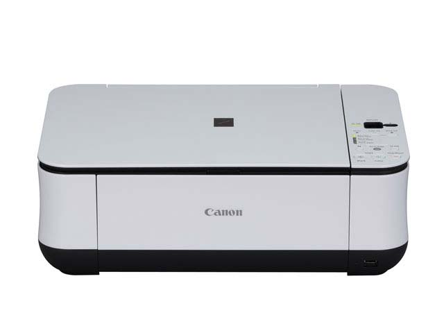 Cara Mereset Printer Canon Mp258