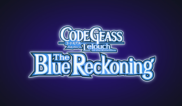 First Impressions: Granblue Fantasy x Code Geass: The Blue