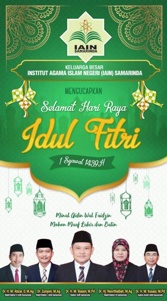 Spanduk Iedul Fitri 1437 2016 Free Download Banner