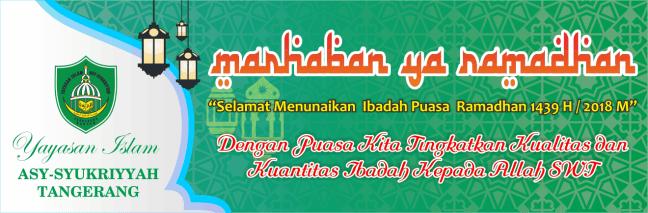 Contoh Spanduk Ucapan Selamat Ramadhan - desain spanduk ...