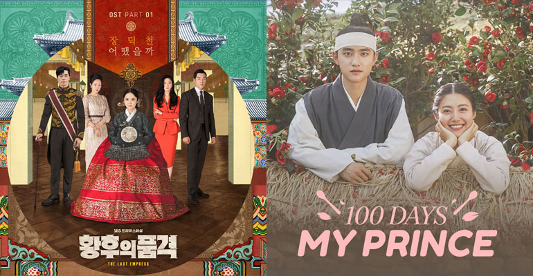 Update: 100 Days My Prince Batal Tayang, The Last Empress Gantikan What's Wrong With Secretary Kim Di TransTV