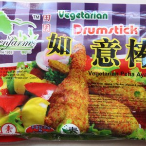 Drum Stick Vegetarian