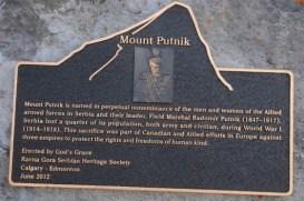 Планина Војвода Путник у Канади
