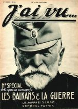 Војвода Радомир Путник, француске новине