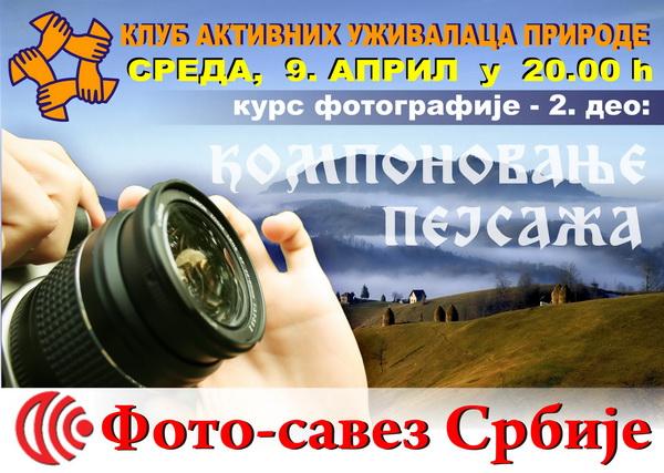 024 Foto_projekcija_II