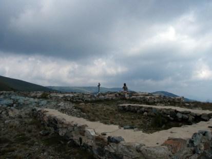 "Археолошки локалитет ""Црквине"""