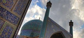 Имамова џамија