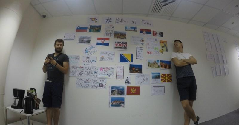 Balkan In Dubai