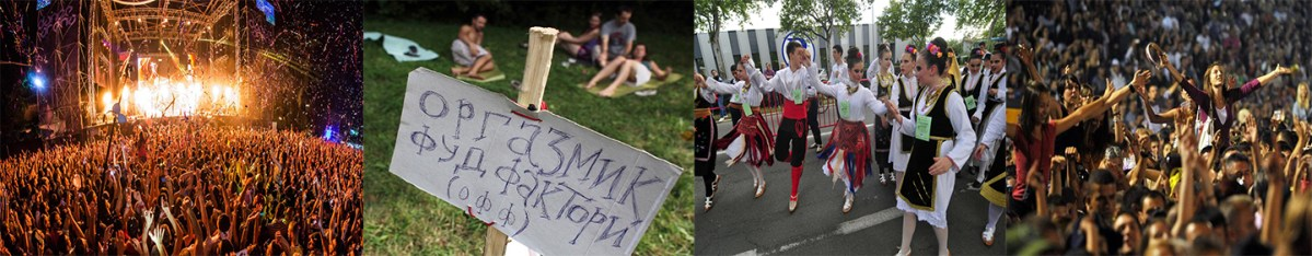 Crazy Serbian festivals !!!