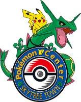 Pokémon XYORAS - Jirachi Event