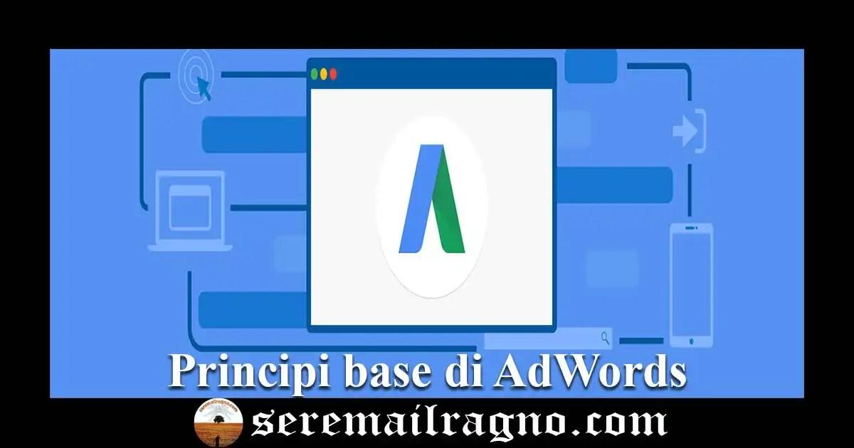 Google AdWords e la funzionalità monitoraggio parallelo