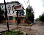La Habana, Coppelia calle K 2014