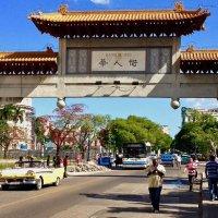 Conte chinois : un aller simple pour La Havane
