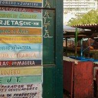 Cuba : petit commerce deviendra grand…