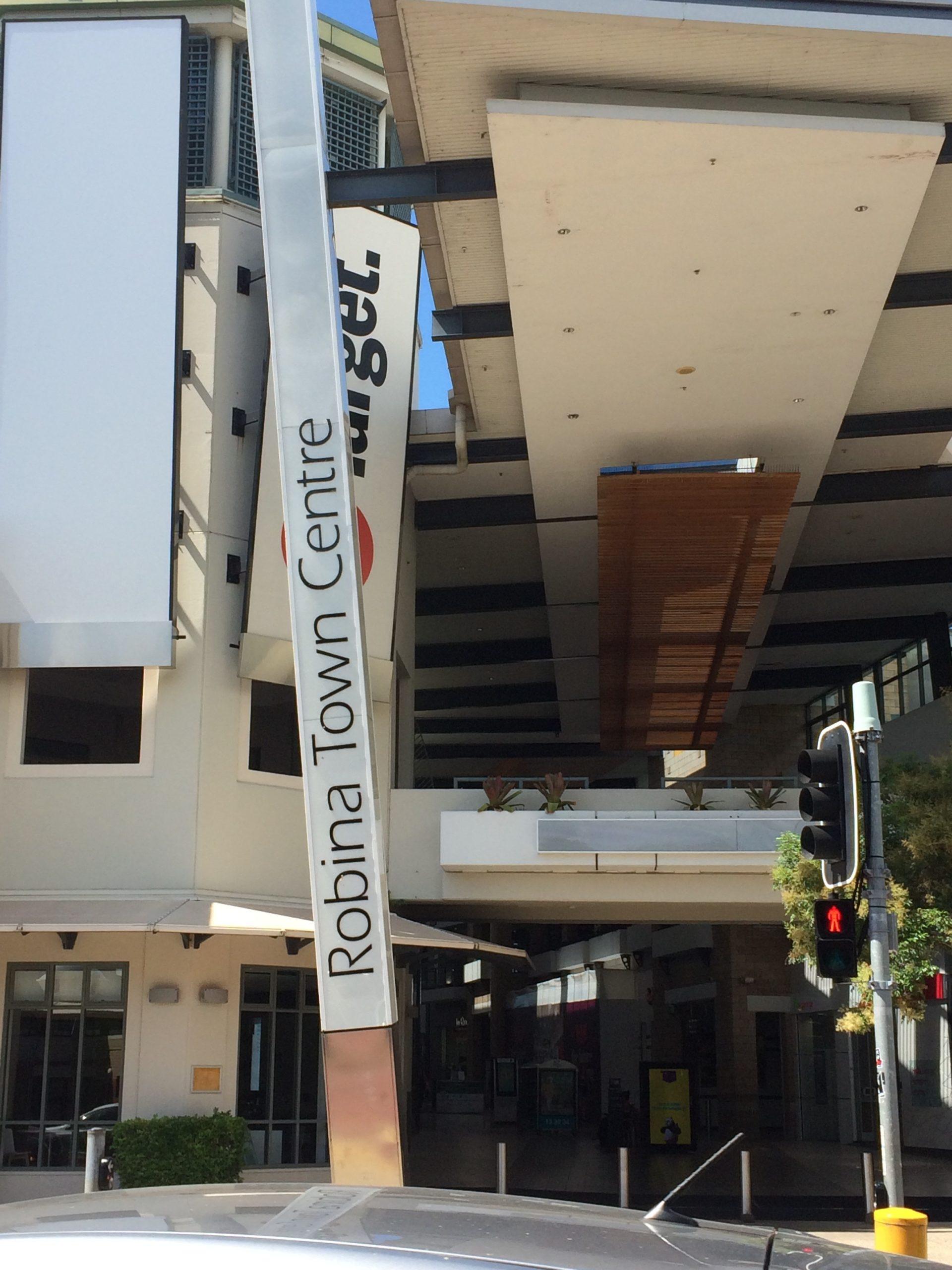 ロビーナタウンショッピングセンターの入口