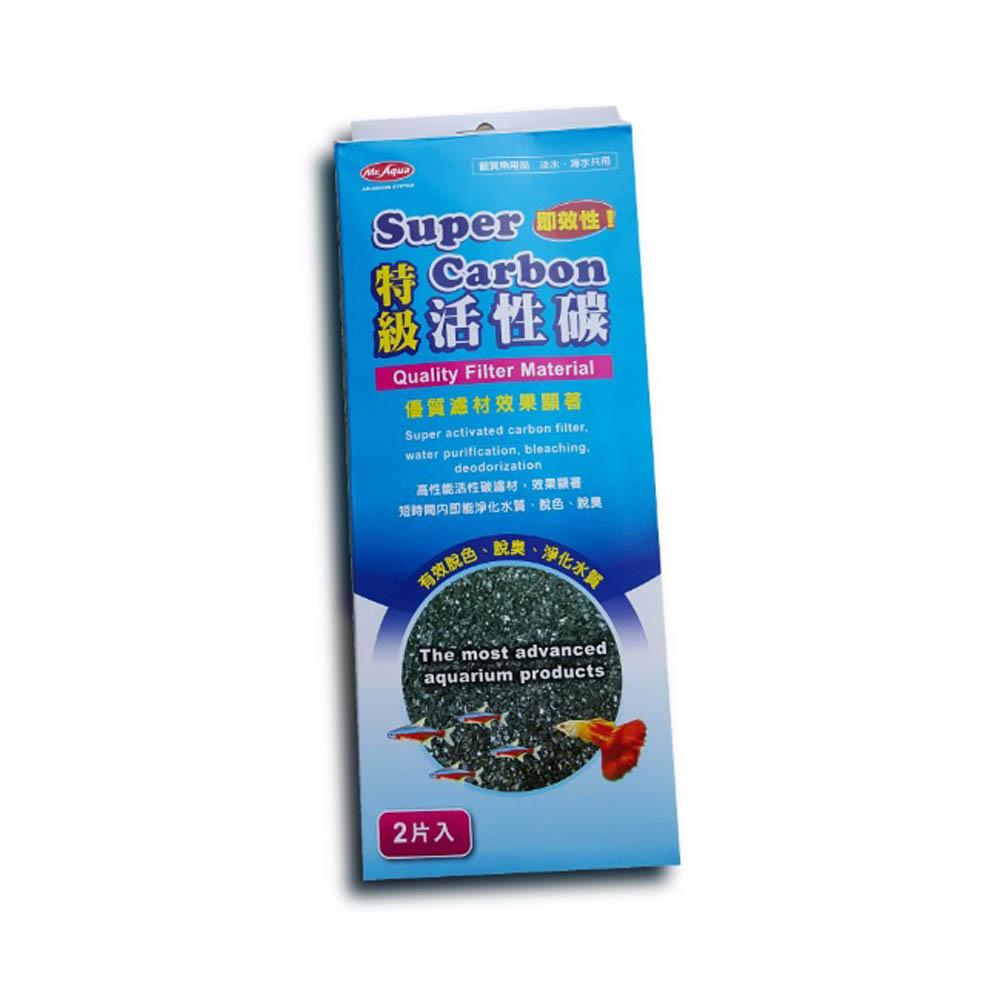 MR AQUA Super Activated Carbon 180g 2 pack