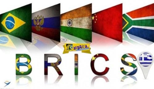 Τα BRICS μιλούν (και) Ελληνικά!