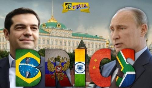 Κρεμλίνο: Είμαστε έτοιμοι να υποδεχθούμε την Ελλάδα και τον Αλέξη Τσίπρα στους BRICS!