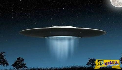 Ίχνη εξωγήινων στη Γη αποκαλύπτει βίντεο-ντοκουμέντο!