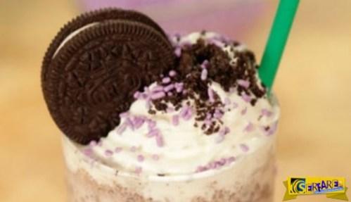 Frappuccino με γεμιστά μπισκότα!