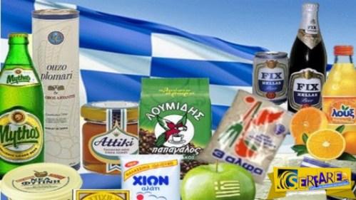 Πώς να στηρίξετε την Ελλάδα. Δείτε τη λίστα και αγοράστε ελληνικά προϊόντα!