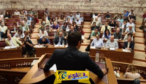 Aυτή είναι η ελληνική πρόταση που εστάλη στους θεσμούς – Δείτε τα νέα μέτρα!