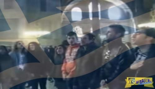 ΜΠΡΑΒΟ ΡΕ ΜΑΓΚΕΣ! Ελληνόπουλα ΑΠΑΓΓΕΛΟΥΝ τον ΕΘΝΙΚΟ ΥΜΝΟ μέσα στην ΑΓΙΑ ΣΟΦΙΑ!