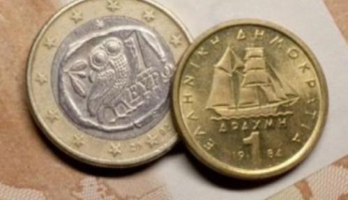 Παράλληλο νόμισμα: Τι είναι και πώς χρησιμοποιείται …
