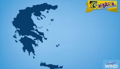 Δείτε την προκλητική διαφήμιση της WIND. Τι λείπει από το χάρτη της Ελλάδας!