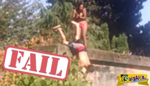 Πήγε να τον αποτρέψει η κοπέλα του από το να κάνει βούτια με αποτέλεσμα να πέσει στα βράχια!
