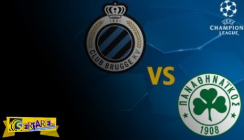 Club Brugge – Panathinaikos Live streaming