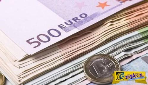 Διαγραφές οφειλών έως 20.000 ευρώ!