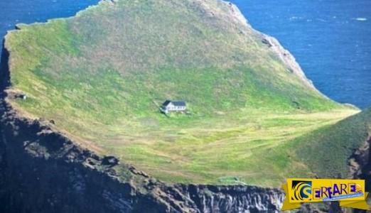 Αυτό είναι το πιο απομονωμένο σπίτι πάνω στη γη!
