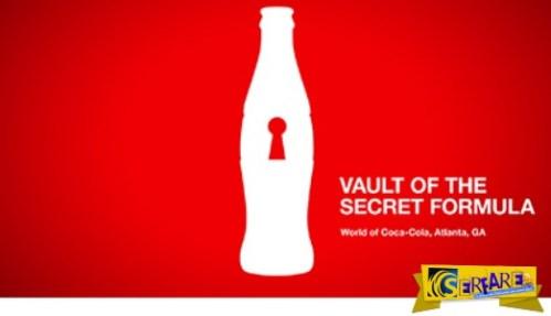 Αποκαλύφθηκε μετά από 125 χρόνια η συνταγή της Coca Cola! Αποθηκεύστε την …