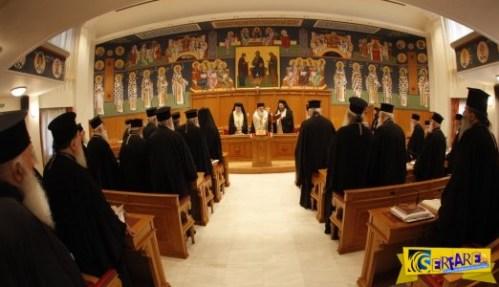 Οι όροι της Εκκλησίας για γάμους και βαφτίσια – Τι απαγορεύεται