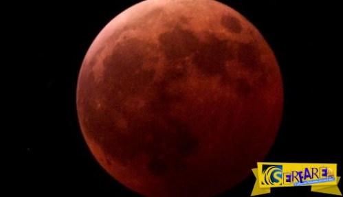 Ετοιμαστείτε για μια πολύ σπάνια έκλειψη της Σελήνης. Γίνεται μόνο 5 φορές μέσα σε έναν αιώνα …
